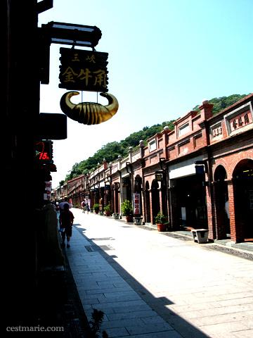 Sanxia, the Old Street. 三峽老街