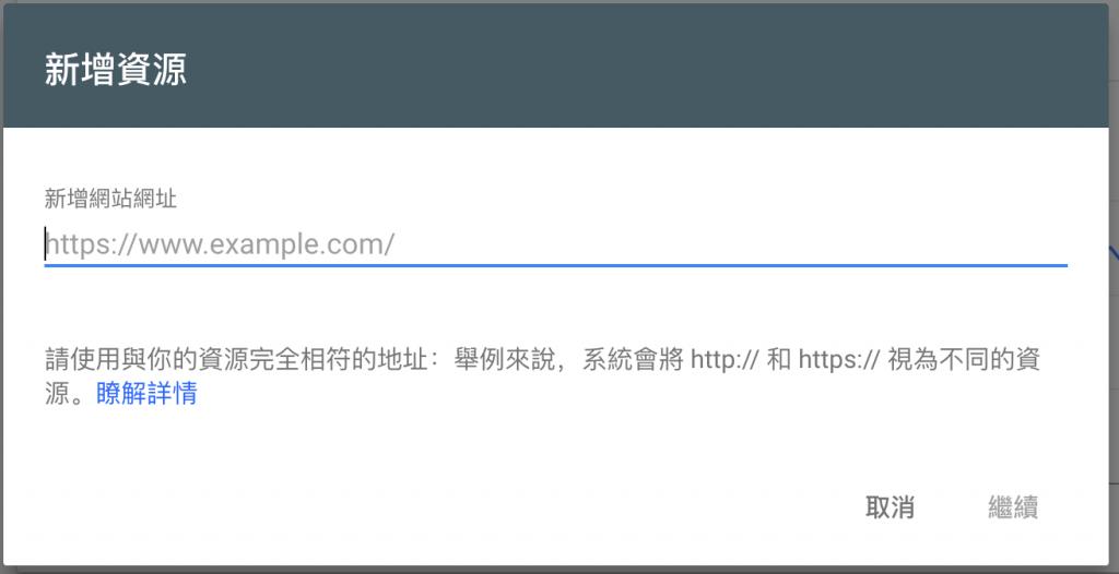 螢幕快照 2019-01-16 11.11.36