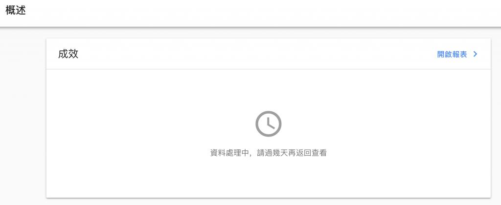 螢幕快照 2019-01-16 11.18.16